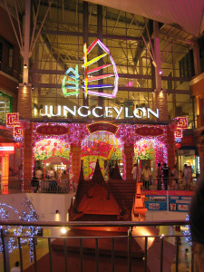 Jungceylon Shopping Mall